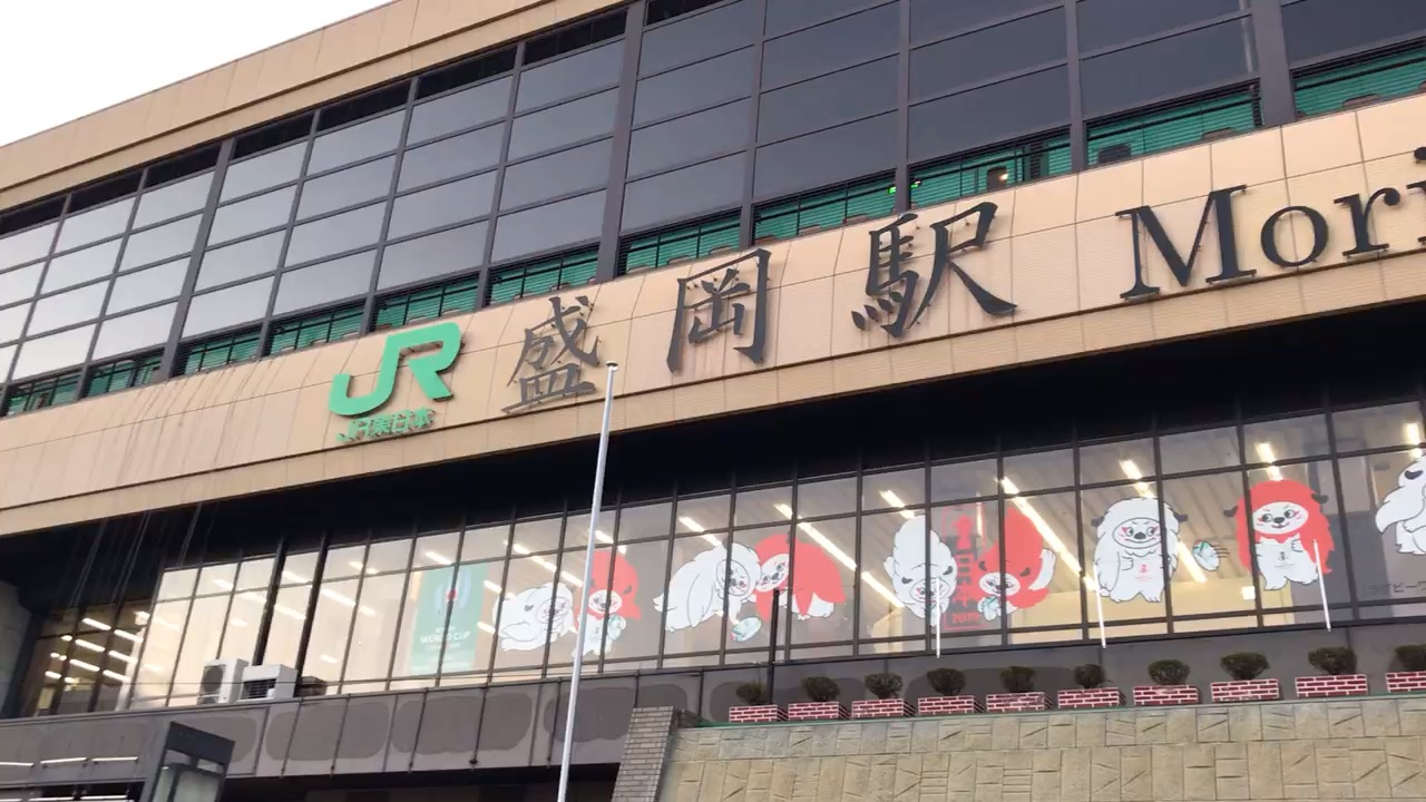 Morioka Station West Exit Bus Terminal management office
