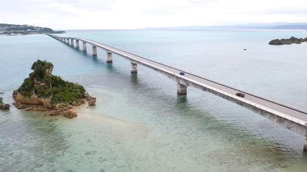 Kourio Bridge