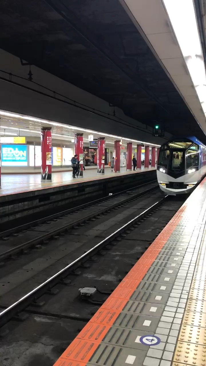 Osaka-Namba Station