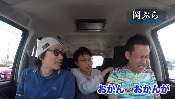 三田温泉・熊野の郷