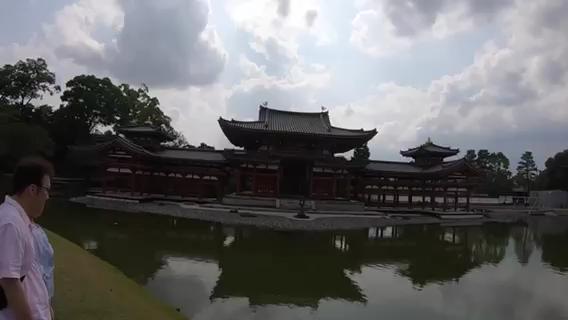 宇治天然温泉 源氏の湯