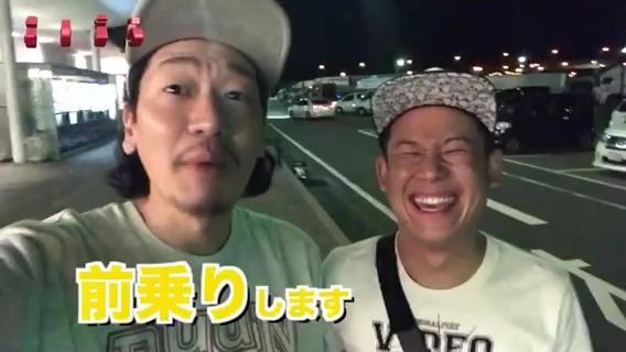 淡路SA 大観覧車