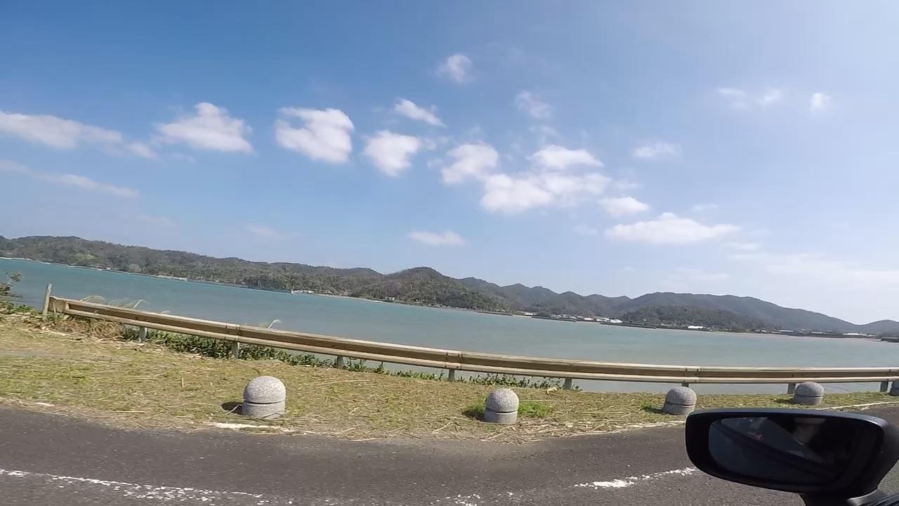 Amami Ōshima