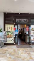コムフォー 大崎シンクパーク店