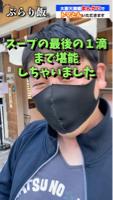 博多純系豚骨ラーメン まんかい 天満橋店