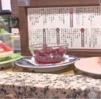 回転寿司根室花まる JRタワーステラプレイス店