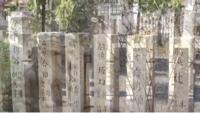 脇浜戎神社