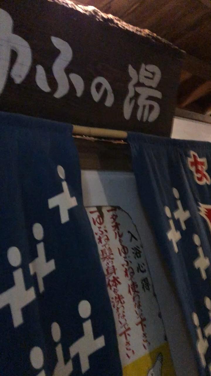 Yufuin Showa Museum