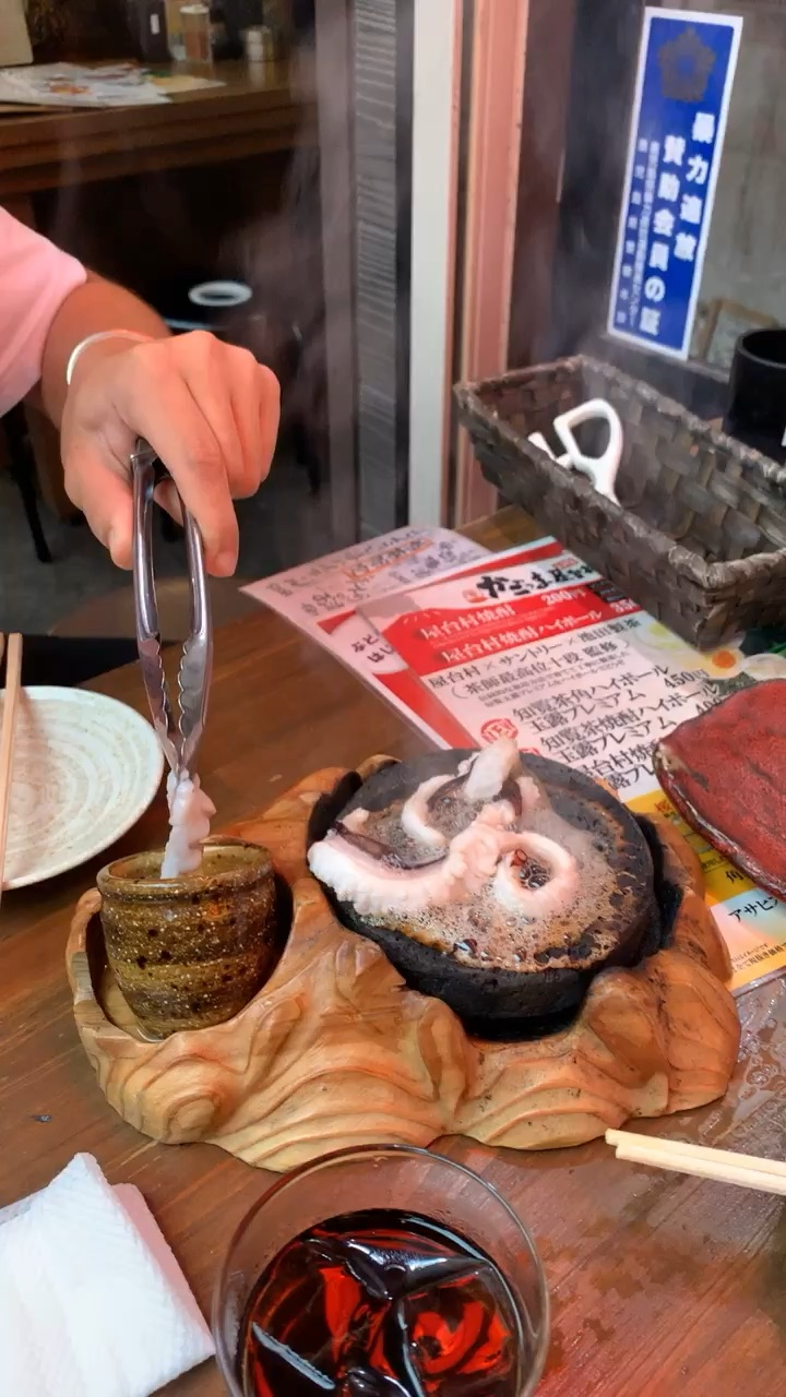 Kagoshima Furusato Food Village